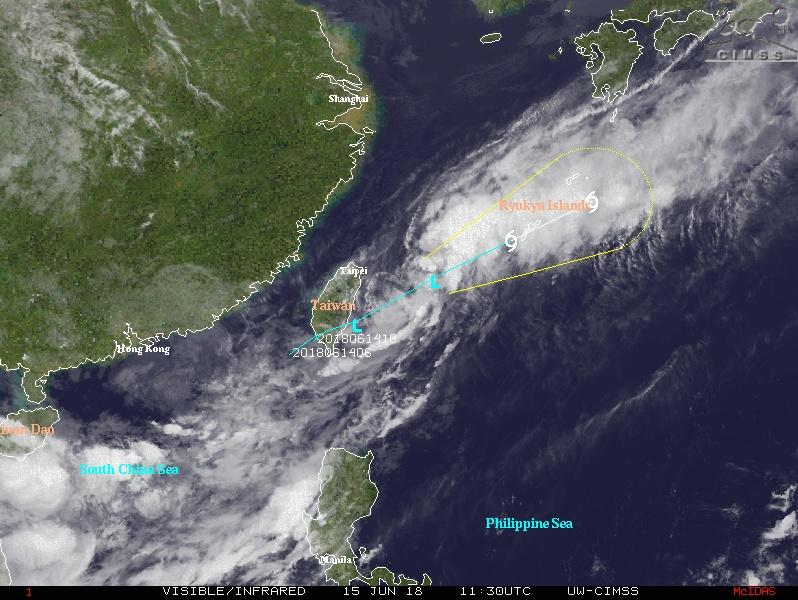 Tropical Storm Gaemi