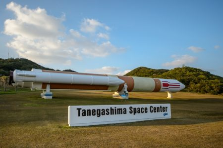 GPM: Tanegashima Space Center