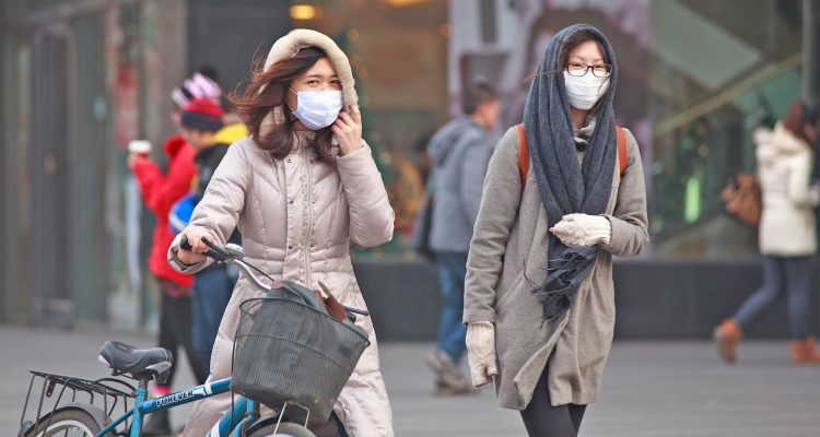 Smog alert from air pollution issued in Beijing, China