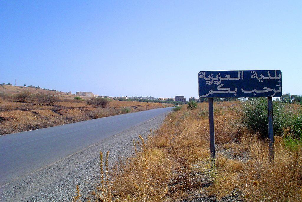 El Azizia, Libya