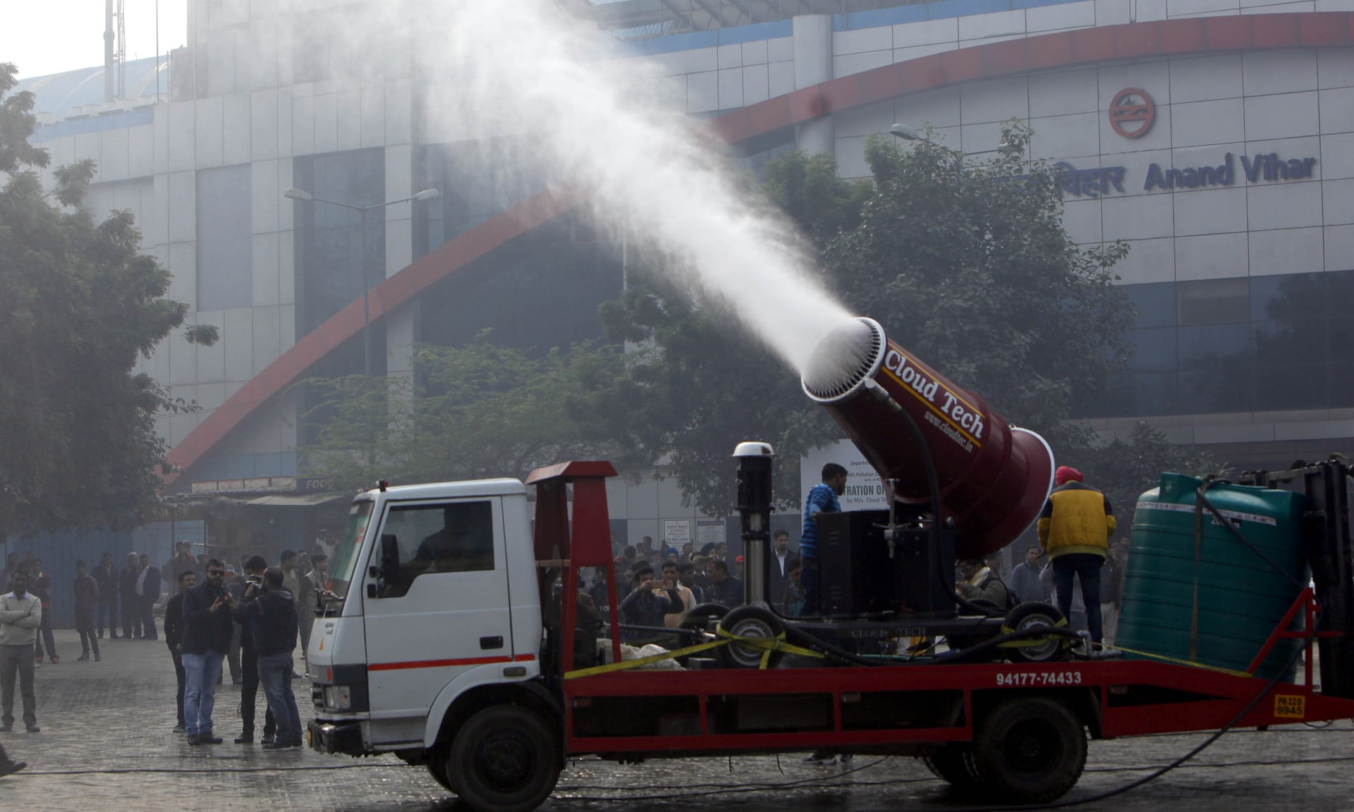 India has launched a new cannon to combat air pollution that rapidly shoots out water droplets intended to flush pollutants out of the air.