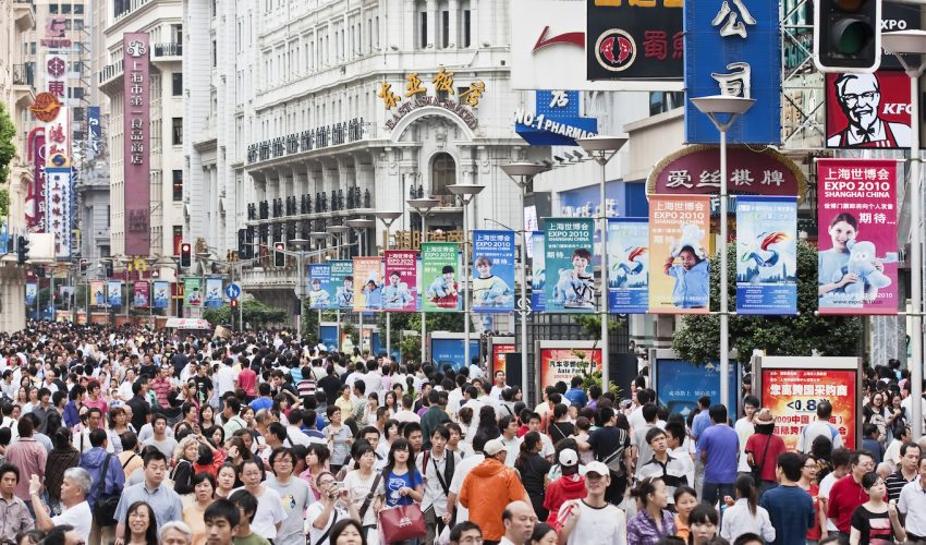 China's government has announced plans to limit Shanghai's population to 25 million people by the year 2035.