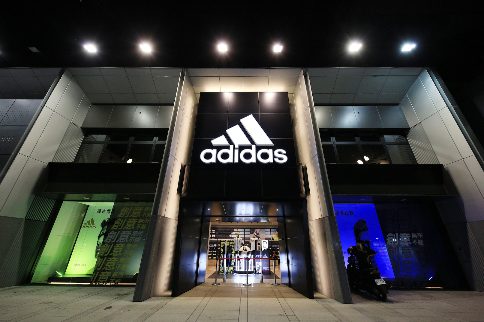 Adidas is taking another step toward the production of sustainable products, pledging to use only recycled plastic by the year 2024.
