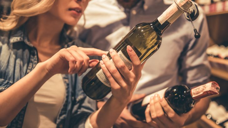 A new study has revealed that people will pay more for wine based on where it comes from rather than how it tastes.