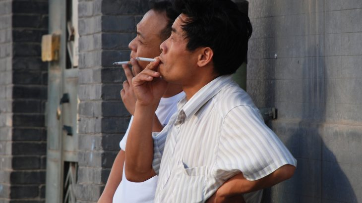 The results of a new study show that mobile phone interventions could be an effective method to help people quit smoking.