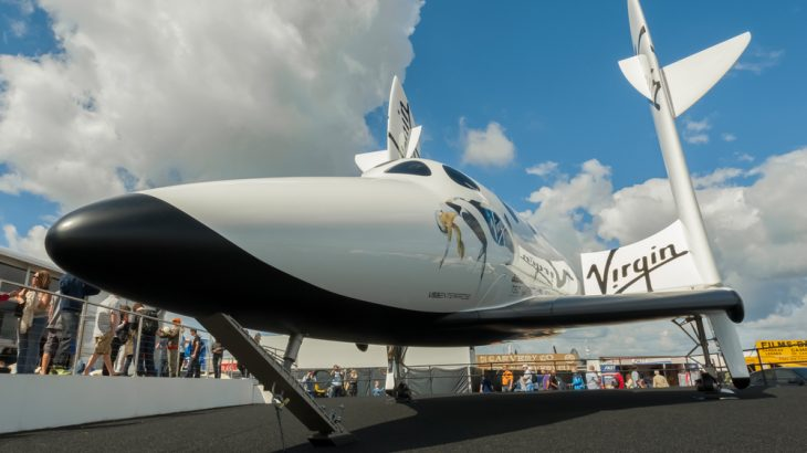 A futuristic sub-orbital spacecraft designed by Virgin Galactic is on display at the Farnborough International Airshow on July 15, 2012. The company's SpaceShipTwo had a successful test flight on Friday, Feb. 22, 2019.