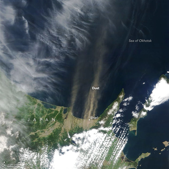 Today's Image of the Day from NASA Earth Observatory shows a large dust plume over Japan that originated in northern Hokkaido.