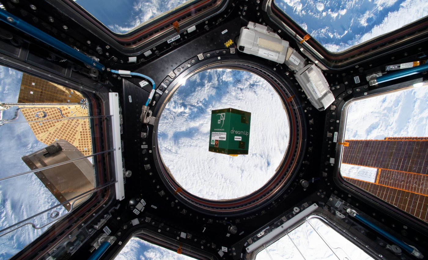 Today's Image of the Day from NASA shows the DreamKit in the Copula module of the International Space Station (ISS).