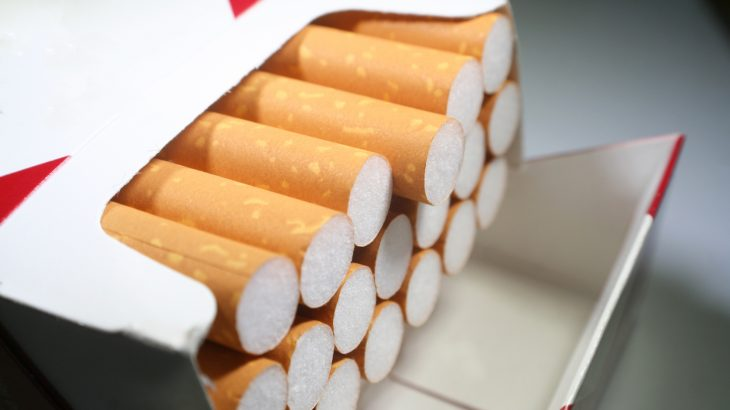 A new study published by the BMJ is reporting that the tobacco industry has been raising its prices far beyond what is required by tax hikes.