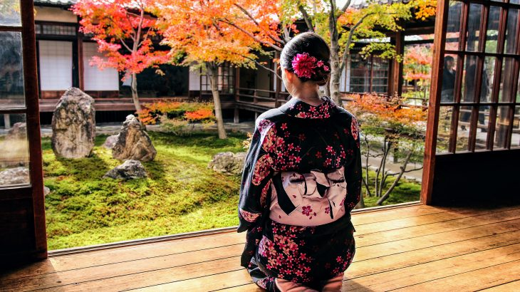 """An """"attitude of gratitude"""" keeps older adults in Japan hopeful despite the challenge of aging, according to a new study from the University of Exeter"""